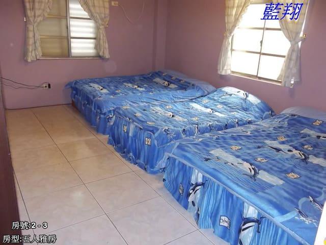 藍翔民宿 5人雅房 - Lanyu Township