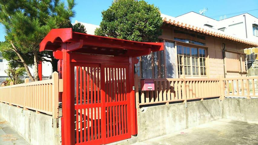 Traditional outside entrance