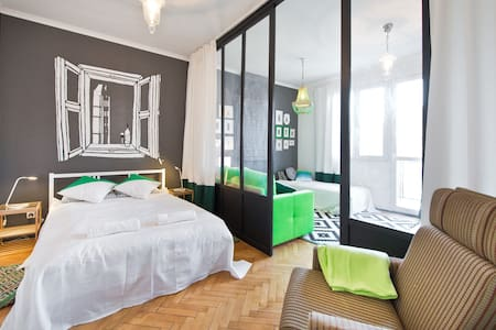 Green Apartment in Gdansk - Gdańsk - Appartement