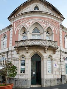 NEW Sintra & Me - Sintra Town - Sintra