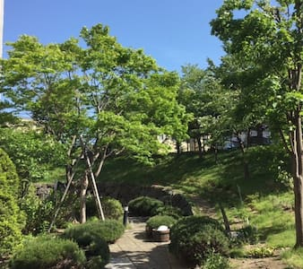 Quiet room with large garden, American hosts - Sapporo-shi