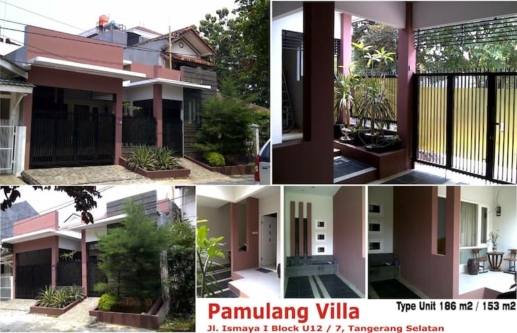 Private room with shower & big bed - Pamulang selatan  - House