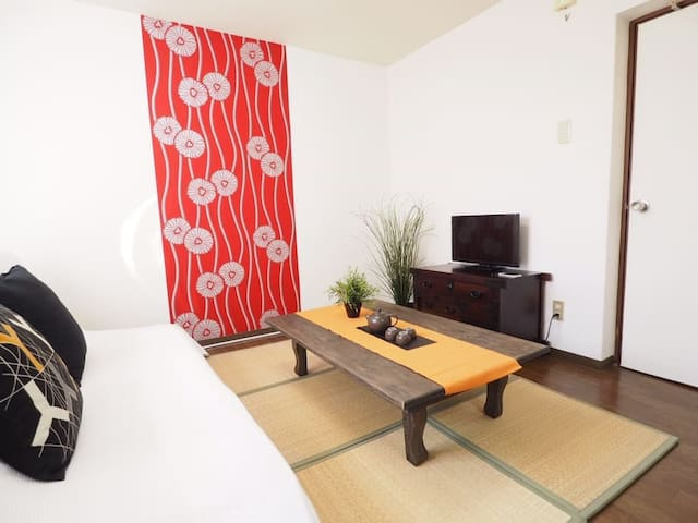 Very close to Shibuya, Quiet Neighbor! Beauty Room - Setagaya-ku - Apartment