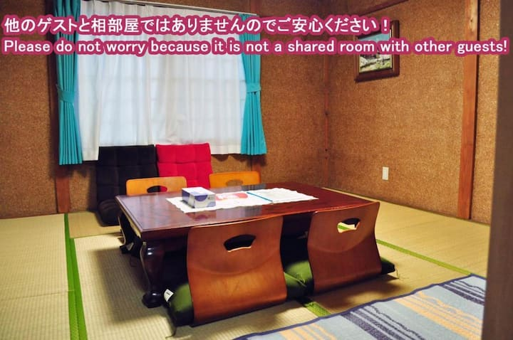 Guest house in Toyako Onsen area!【5 pax】