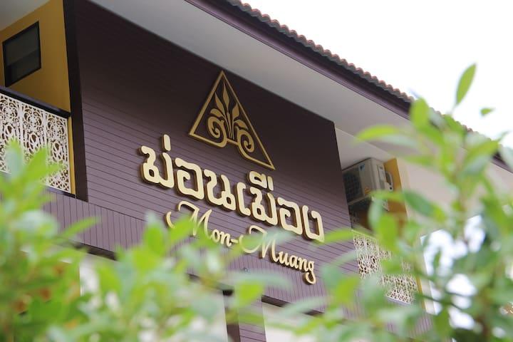 Monmuang Hotel