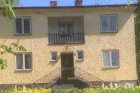 Paradiset Fagerhult (Högsby)