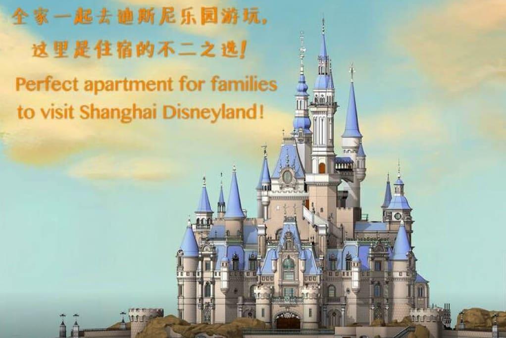 25 minutes to Shanghai Disneyland