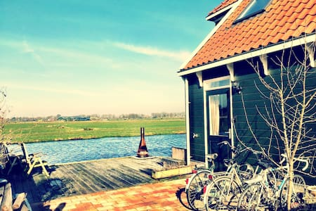 Room with a view, near Amsterdam - Broek in Waterland - Casa
