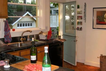 2 Bedroom Suite - Shared House - Morven - Appartement