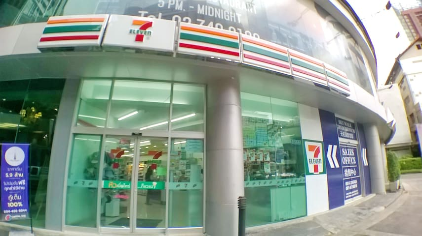 7 Eleven near by.
