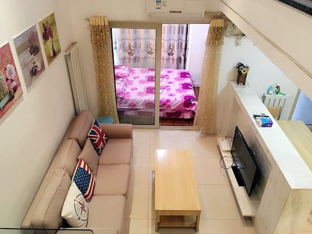 光谷天地关山大道豪华三室复式公寓 - Wuhan - Leilighet