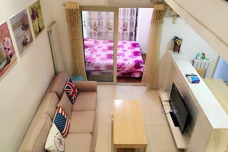 光谷天地关山大道豪华三室复式公寓 - Wuhan - Apartamento