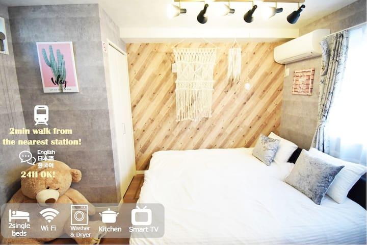 ★STYLISH MODERN DESIGN ROOM1★NEARBY SKYTREE