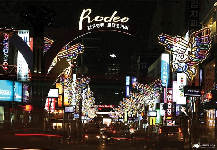(204) Women only ! The Best access to SEOUL