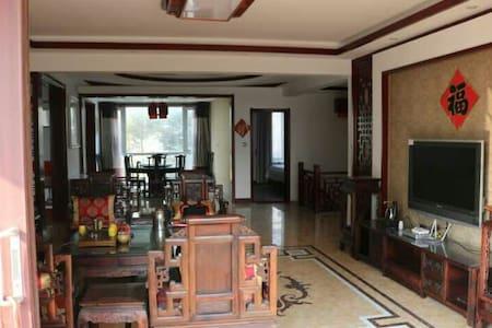 教授花园三期纯红木高端豪华装修复试套房 - Rizhao Shi - 公寓