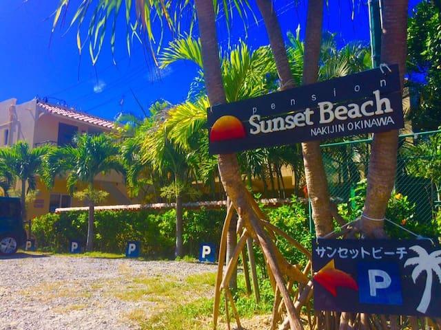 ペンションサンセットビーチ Pension Sunset Beach 101 - Nakijin-son - Bed & Breakfast