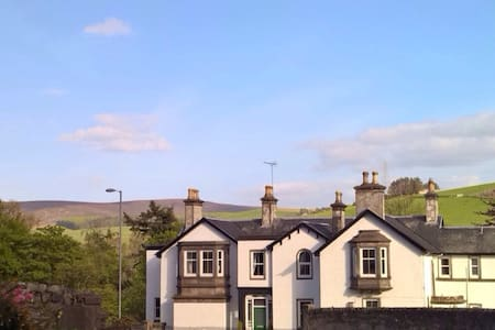 Deluxe Double Room with luxury private bathroom - Dufftown - Inap sarapan
