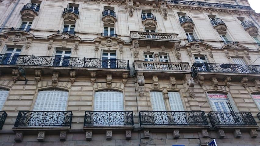 85m2 Confort avec vue imprenable ! - Limoges - Apartment