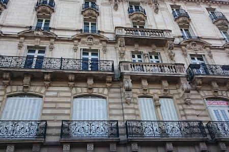 85m2 Confort avec vue imprenable ! - Limoges - Apartamento
