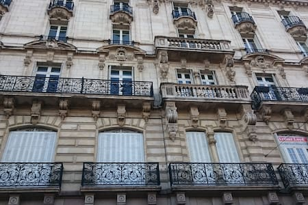 85m2 Confort avec vue imprenable ! - Limoges - Wohnung