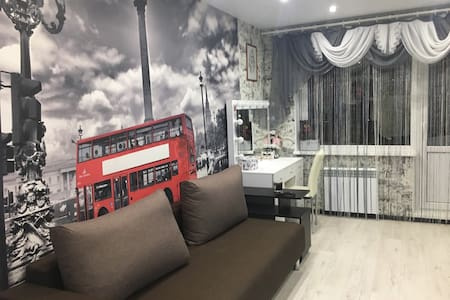Квартира на время проведения ЧМ 2018