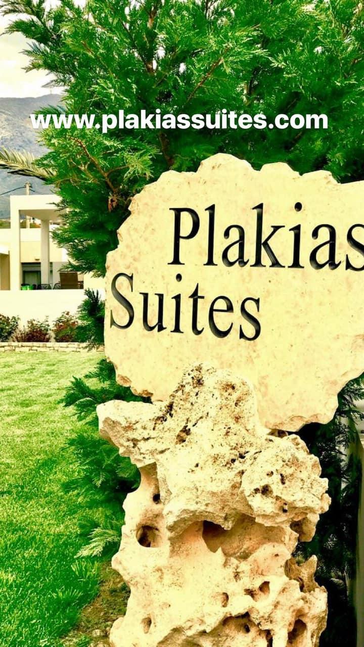 Urania suite/Plakias Suites Crete