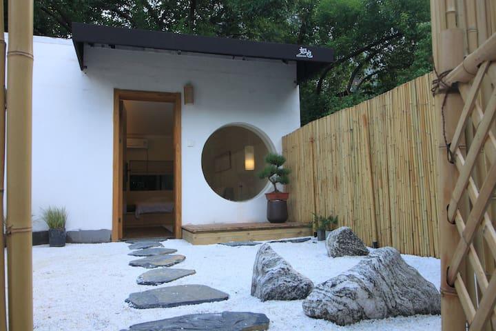 |如也翠院·晓|日式庭院一居室,品茗,书法,赠蒲扇DIY,近黄龙体育馆