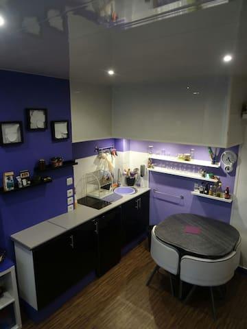 Duplex hyper centre hyper calme - Limoges - Apartamento