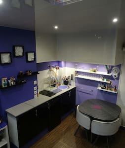 Duplex au calme en hyper centre - Apartment
