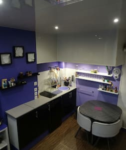 Duplex hyper centre hyper calme - Limoges - Wohnung