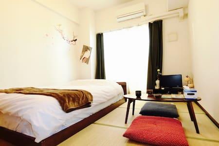 RELAX ASAKUSA Sta 5MIN EXCLUSIVE ROOM - Sumida-ku - Flat