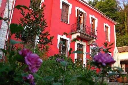 Red Villa - Pelion - Tsagarada - Greece - Magnesia Prefecture - Radhus