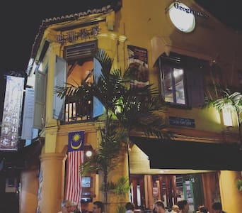 Quick Getaway - Melaka