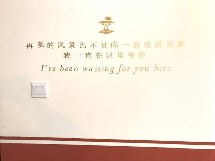 【花样年华·暖居】异域风情投影大床房·瘦西湖·东关街·扬大·市中心文昌阁·个园·何园