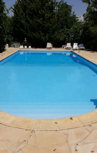 Farm house swimming pool and garden - Ayioi Trimithias - Inny