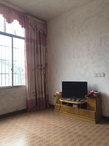 豪华别墅一楼 - 德阳市 - Wohnung