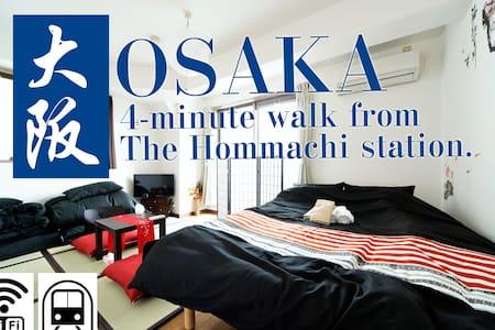 心斎橋へ一駅、難波へも乗換えなしの二駅!大阪の中心地にある和でくつろげる素敵な部屋!!無料Wi-Fi - Chūō-ku, Ōsaka-shi - Apartamento