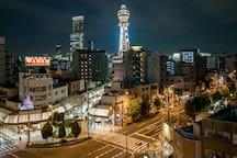 Tsutenkaku View