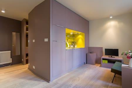 2p Cocon Plein Centre-Ville à Lyon - Lyon - Wohnung