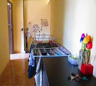Single room in León, Spain. - Appartement