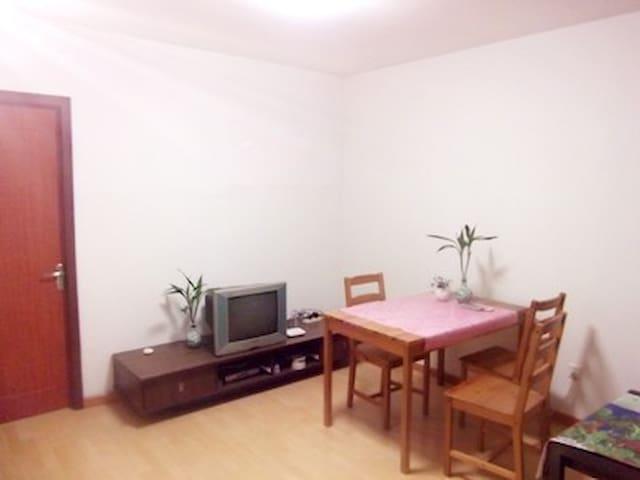small room in chaoyang, shuangqiao - Chaoyang Qu - Casa