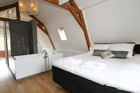 Stylish new B&B with stunning view - Haarlem - Bed & Breakfast