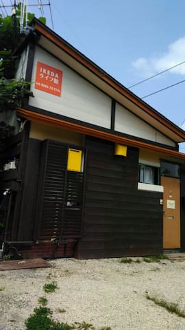 Ikeda Lifekan Hakuba Apartment
