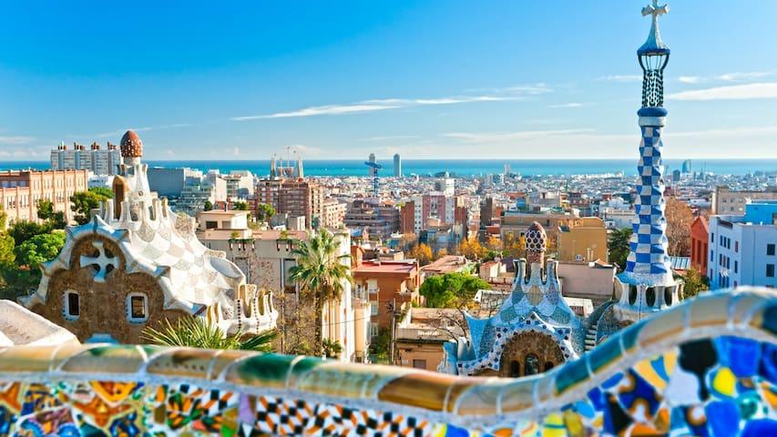 Se alquila habitación cerca del parque Guell 2 - Barcelona