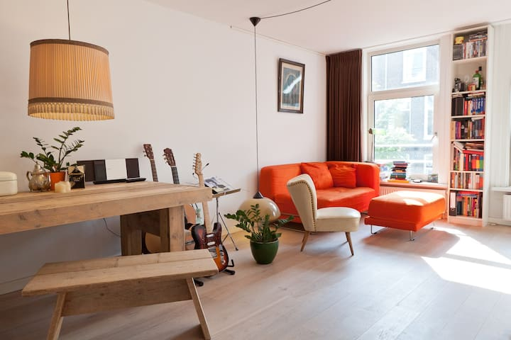 City centre of music amsterdam appartamenti in affitto a for Appartamenti amsterdam affitto mensile