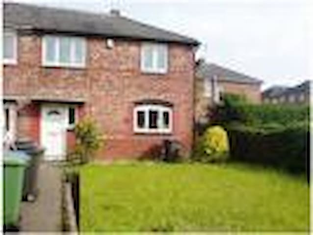 Lovely House in Fallowfield - Manchester - Casa