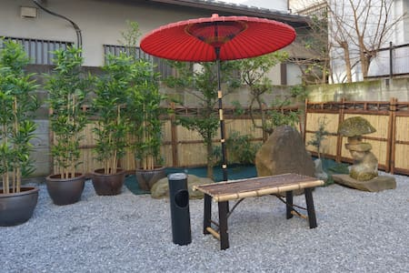 Modern JPN private house. Near Ikebukuro. FreeWiFi - Toshima-ku - House