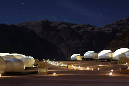 Experience Staying in Spaceship on Mars (Wadi Rum) - Wadi Rum Village