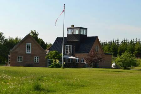 Lille Villa Fryd