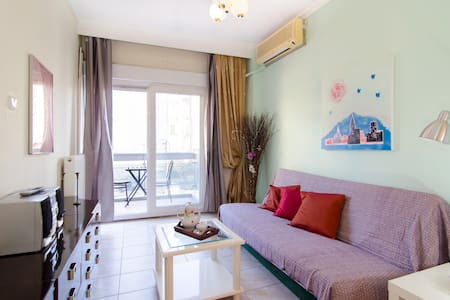 Spacious apartment WIFI 10 min city - Selanik